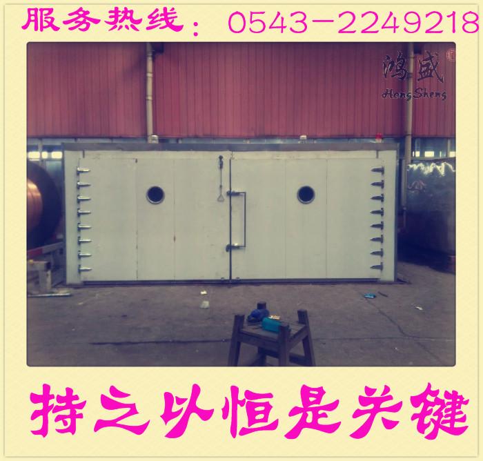 电缆beplay官网app生产厂家/蒸汽电缆beplay官网app/高温工业蒸箱/豪华电蒸箱